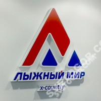 Логотип компании на стене торгового зала