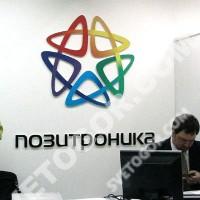 Сеть компьютерных магазинов ПОЗИТРОНМКА