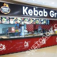 Закусочная «Кебаб» в ТЦ «Город»