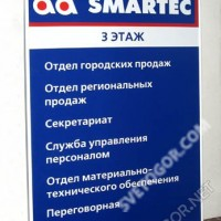 офисные таблички 8