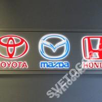 Композитный лайтбокс с логотипами