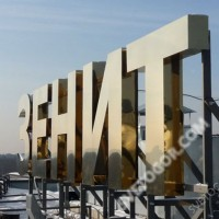 буквы металлические 11