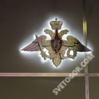 Логотип из нержавейки с контражурной подсветкой