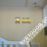 Буквы под золото на стене