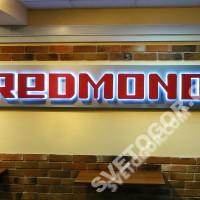 Буквы с контражуром REDMOND