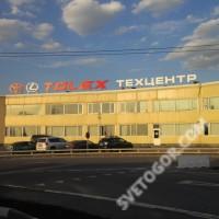 Крышная установка «Tolex»