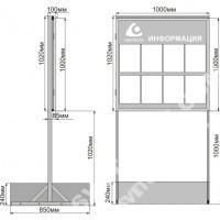 Рисунок уличного информационного стенда на основании СМ4