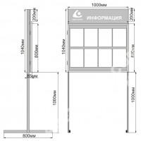 Размеры информационного стенда с дверцей СВ3