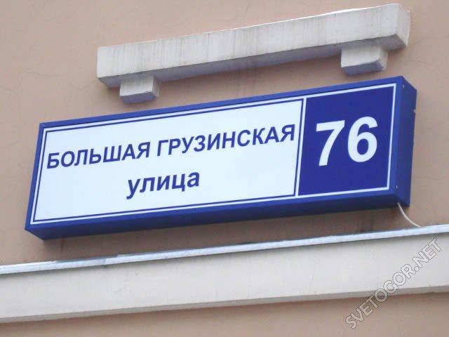 Адреса домов и фото
