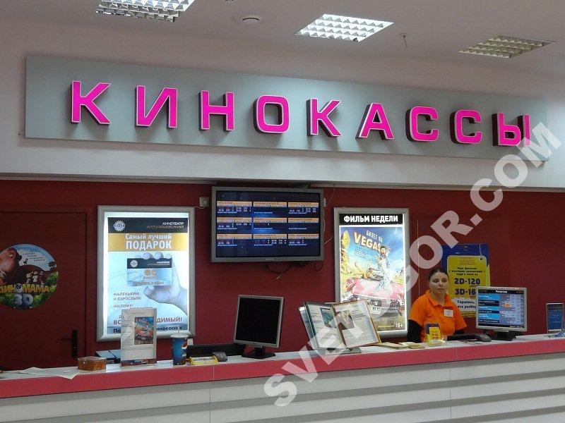 Вакансії в казино Москви Казино пісня Кармен