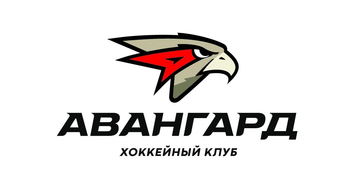 хоккейный клуб Авангард