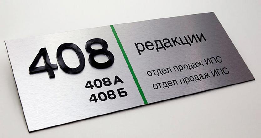 big 159