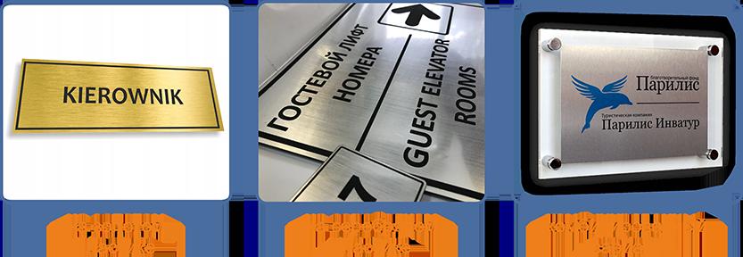 gravirovka1 1