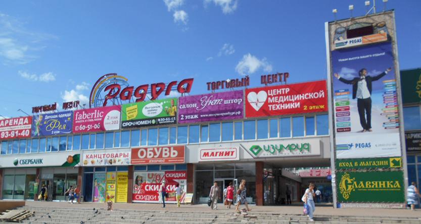 naruzn reklama