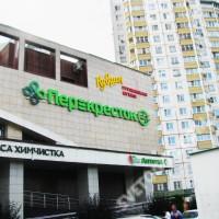 """Объёмные буквы """"КУВШИН"""" грузинская кухня"""