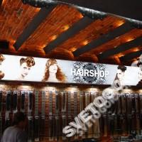 Интерьер магазина «Hair Shop»