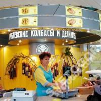формление места продаж «Рублёвские колбасы»