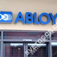 """Рекламная вывеска """"ABLOY"""""""