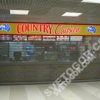 """Рекламная вывеска """"Country Chicken"""""""