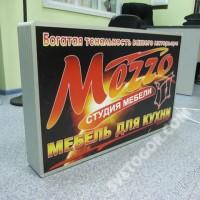 Алюминиевый короб Mozzo
