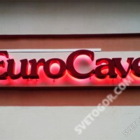 """Световые металлические буквы """"EuroCave"""""""