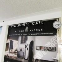 Via Monte