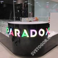 Вывеска Paradox