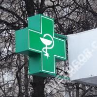 Световой крест на аптеку