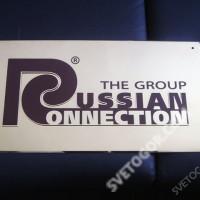 """Табличка из нержавеющей стали """"Russian Connection"""""""