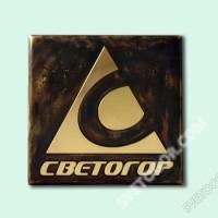 Табличка фирменный логотип Светогор из нержавеющей стали