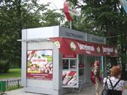 Рекламное оформление уличных павильонов