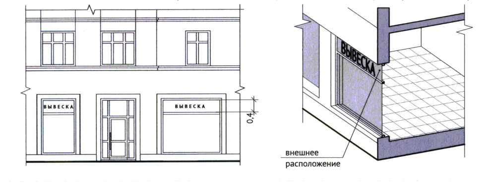 shema035