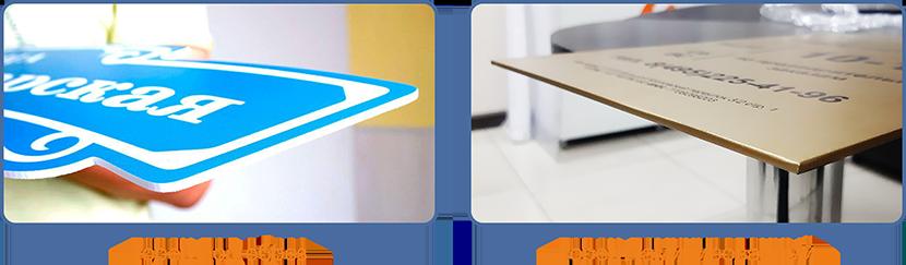 torec2