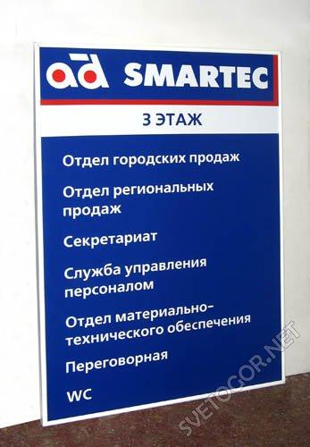 Офисные и информационные таблички. Изготовление офисных ...