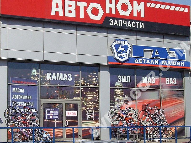 Украина новости канала 1+1 за 19.30
